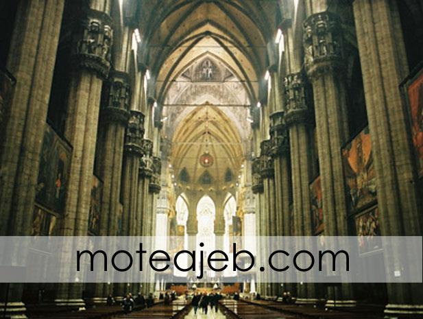 Duomo di Milano 5 - کلیسای دوئومو در میلان