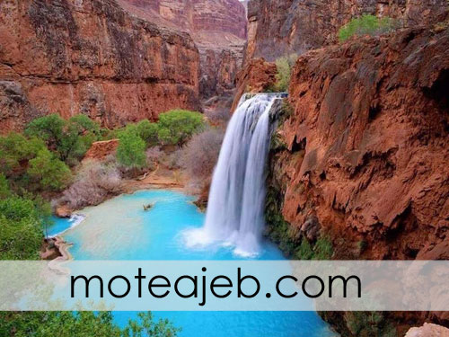 abshar havaso 1 - آبشار هاواسو در آریزونا