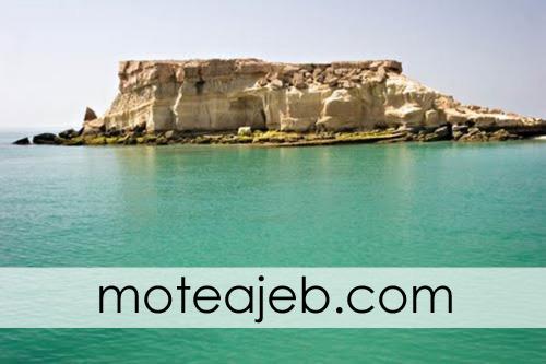 jazire kochak naz da gheshm 1 - جزیره کوچک ناز در قشم