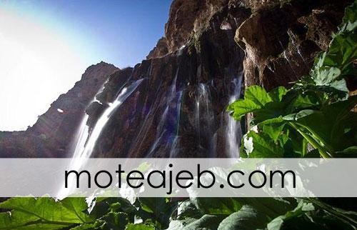 abshar cheshmei margon 1 - آبشار چشمه ای مارگون