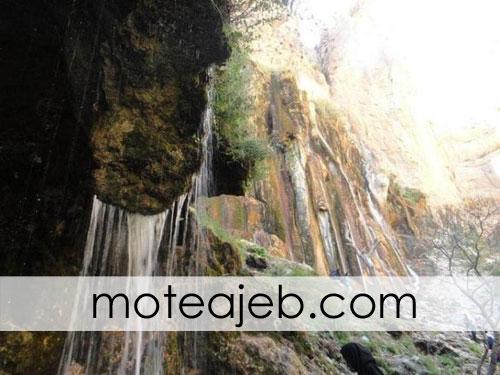 abshar-cheshmei-margon-3