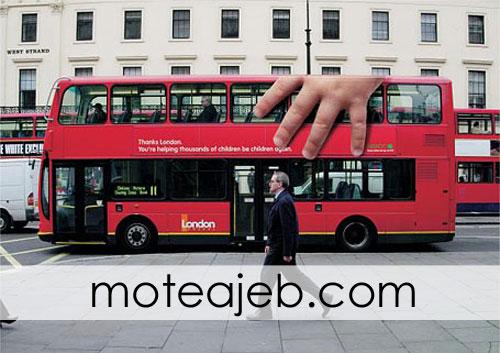 autobos asbab bazi - اتوبوس های عجیب
