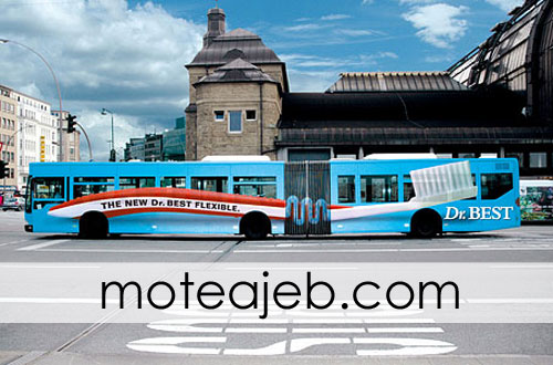 autobos mesvaki - اتوبوس های عجیب