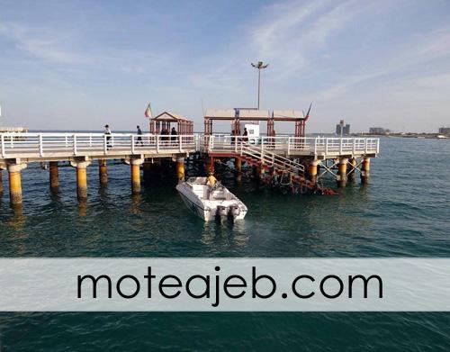 eskele gardesh gari kish 3 - اسکله گردشگری کیش