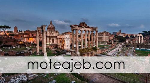 میدان اصلی روم