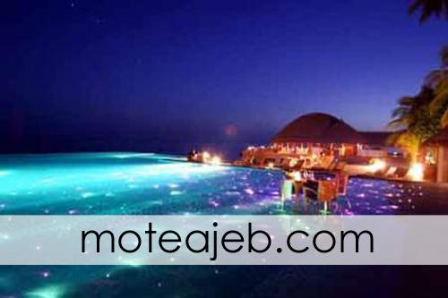 مالدیو آرام ترین کشور جهان