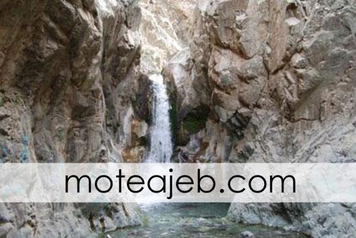 آبشار دره گلم دخترکش در جیرفت