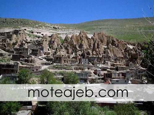روستای کندوی عسل (کندوان)